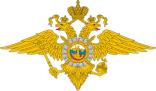 Авиация МВД России