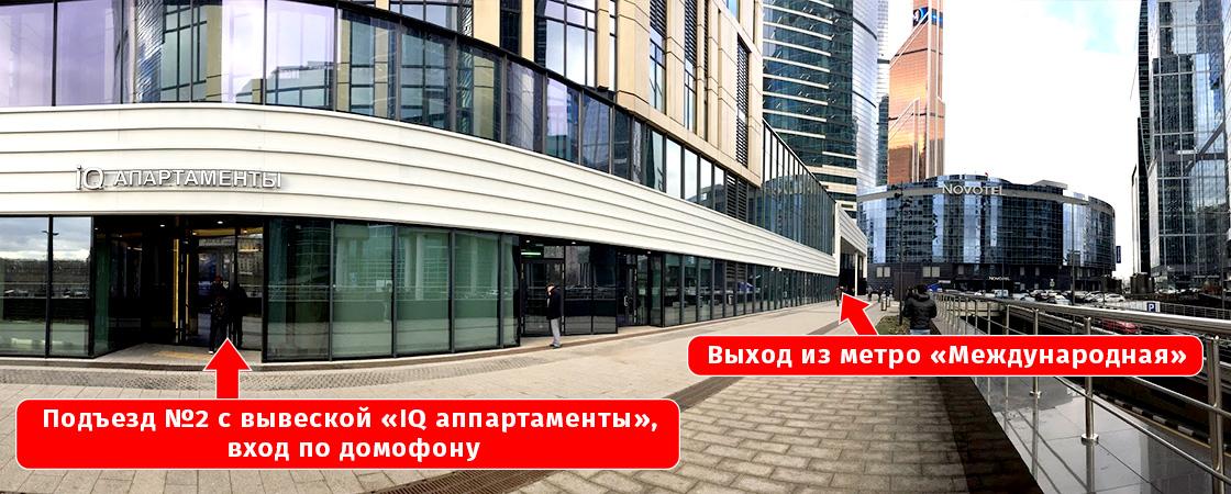 Адрес Center of Fast English